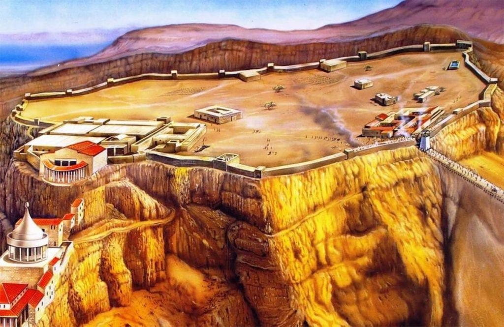Ilustración de Masada en el Primer Siglo.